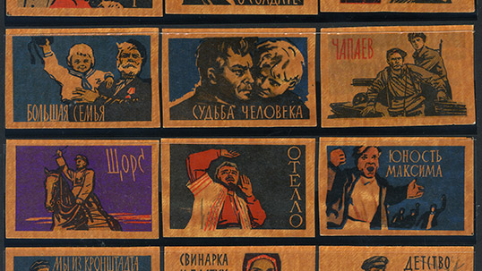 Cinema on Russian matchboxes